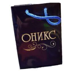 СУМОЧКА с ручками и логотипом